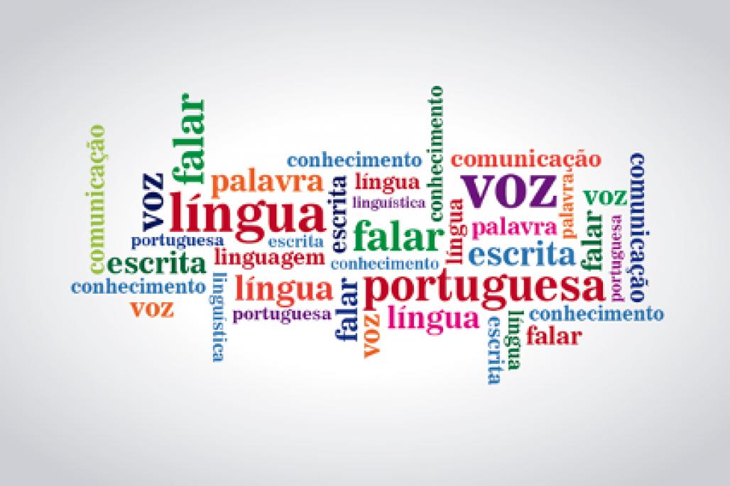 image (Universidade da Integração Internacional da Lusofonia Afro-Brasileira)