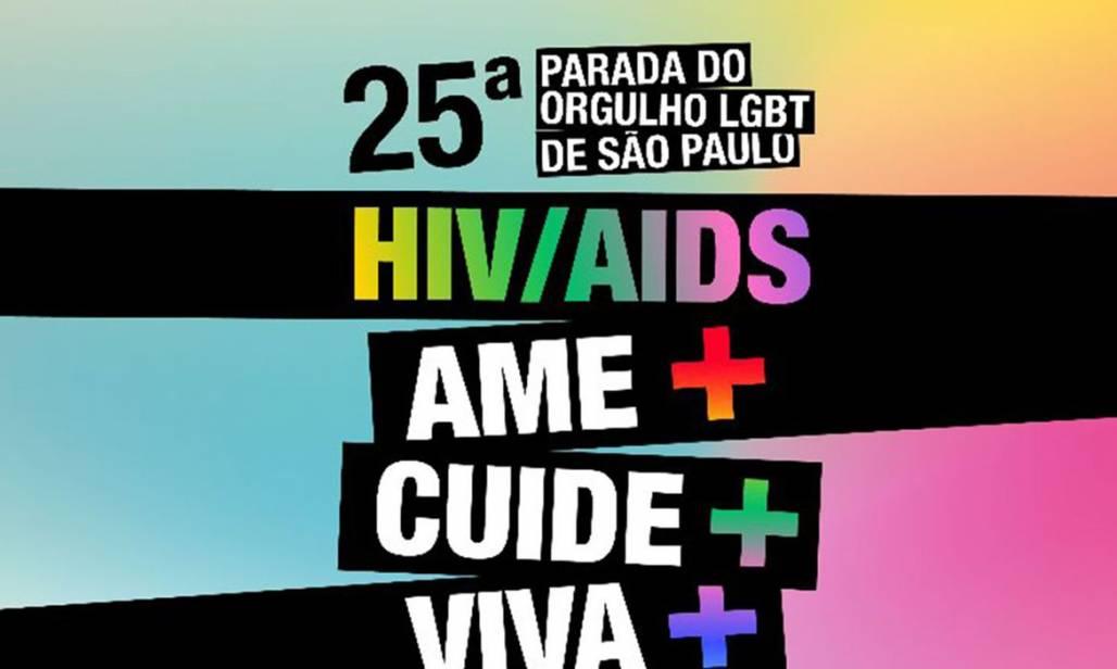 25 Parada do Orgulho LGBT de São Paulo (25ª Parada do Orgulho LGBT de São Paulo)