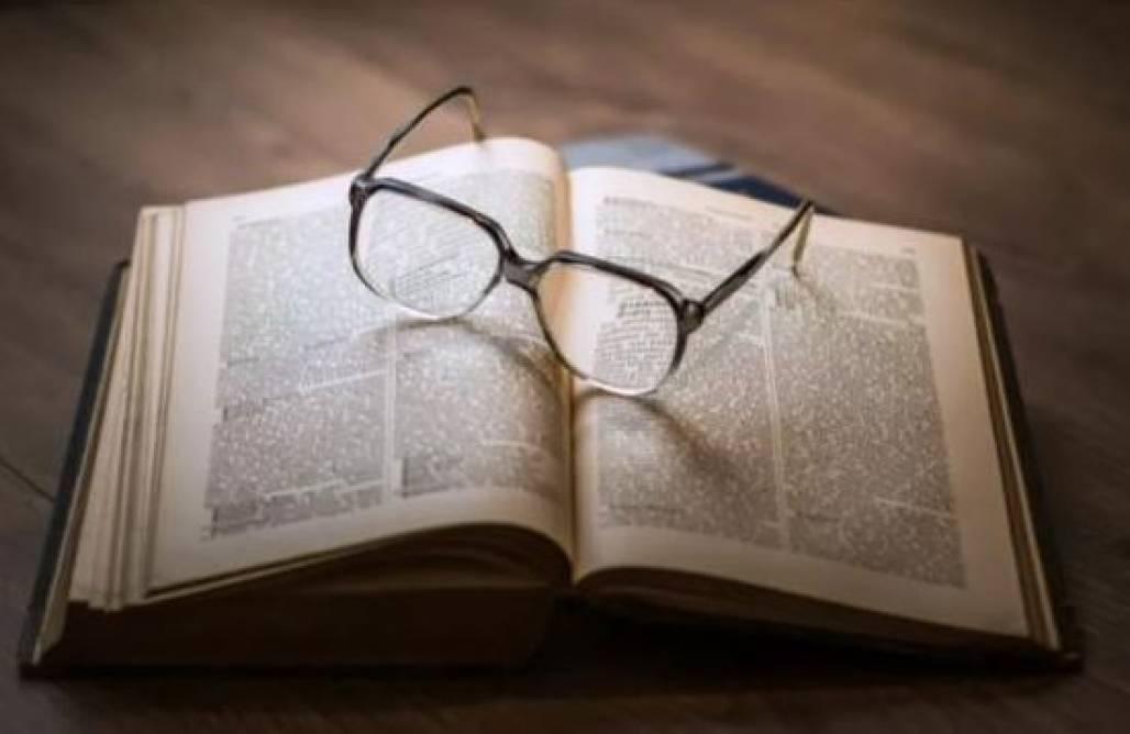 leituras obrigatórias (Foto: Reprodução/Pixabay)