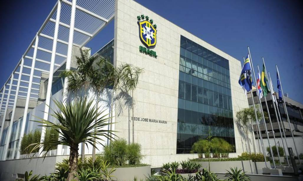CBF - Agência Brasil (Agência Brasil)